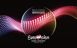Esc2015 logo